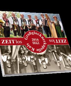 Grossglocknerkapelle Kals - Zeitlos